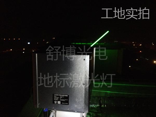 20W地标激光灯
