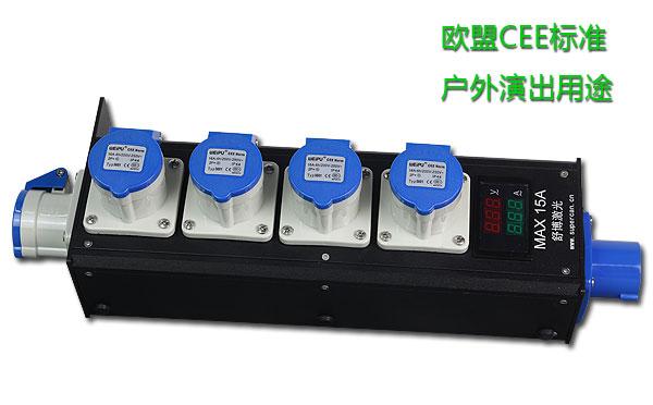 CEE1-5属于标准的CEE电源分配器(演出配电箱),配备16A工业插输入输出接口(1进5出),全部选用威浦工业连接器,符合IP54标准。 这个演出电源分配器主要用于低负荷多设备使用场合,例如:灯光控台,光端设备,信号控制器,信号处理器等需要多接口,低负载的场合使用。它同时具备了演出电箱所不具备的便携性和快速连接特性。在特定环境下,可以代替演出电箱使用。 设计此款16A工业排插是经过我们长期在实际使用中发现,专业的激光演出用途基本上都是低负载多设备的使用模式。 如果在演出现场布置多个电箱会比较麻烦,如果使